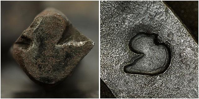 Little Duck Forge Blacksmiths Touch Mark